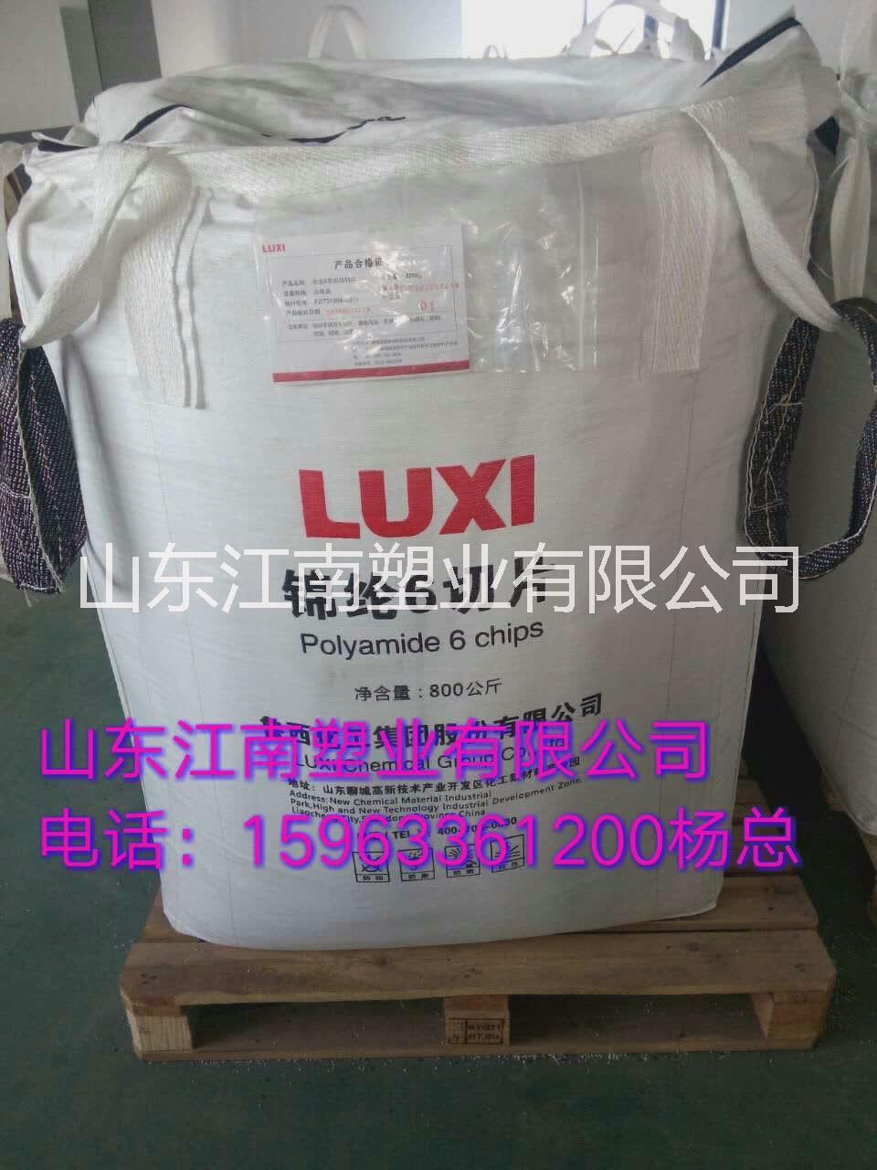 吨包|PP吨包|白色吨包|吨包厂家