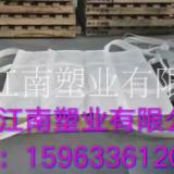 供应 软托盘厂家|价格