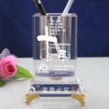 重庆水晶笔筒,地产公司年会纪念品