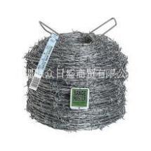 新疆刺丝厂家最低价格现货