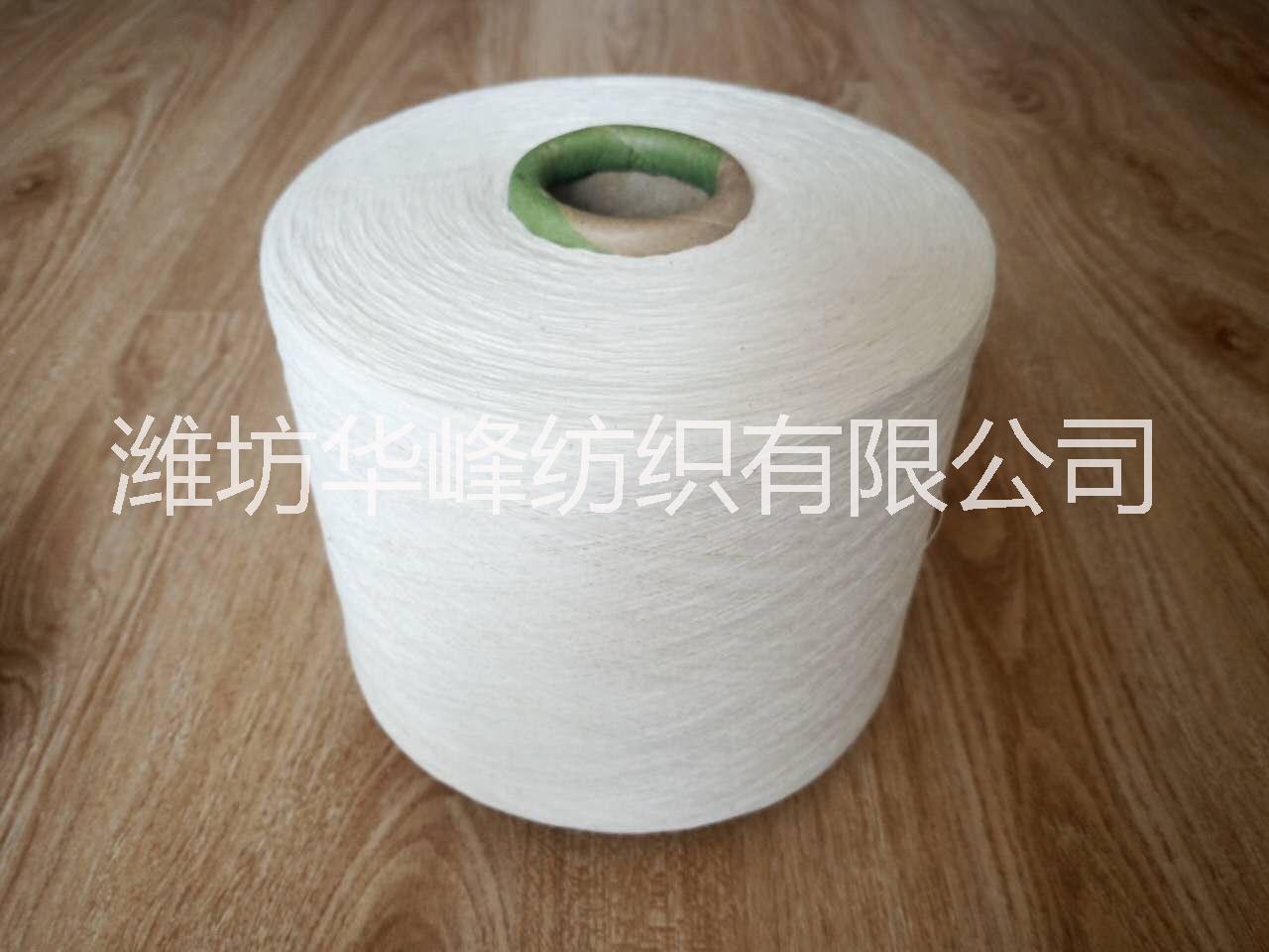 气流纺全棉纱10支OEC10S气流纺纯棉纱10S
