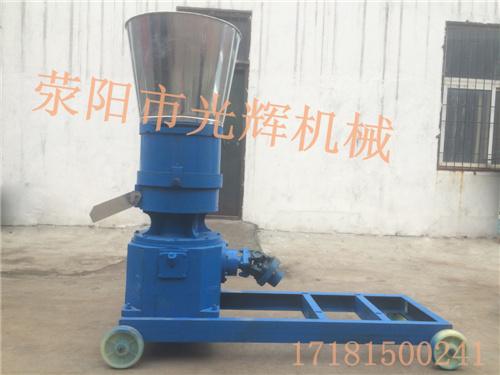 光辉机械北京230猪饲料颗粒机