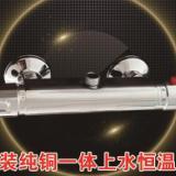 悦驰YC-ATS6暗装纯铜恒温阀 恒温混水阀