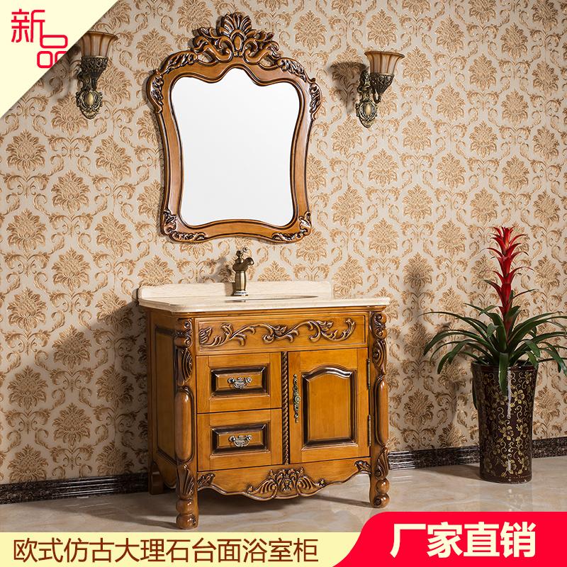 欧式仿古大理石台面浴室柜 欧式橡木浴室柜组合 欧式实木浴室柜组合