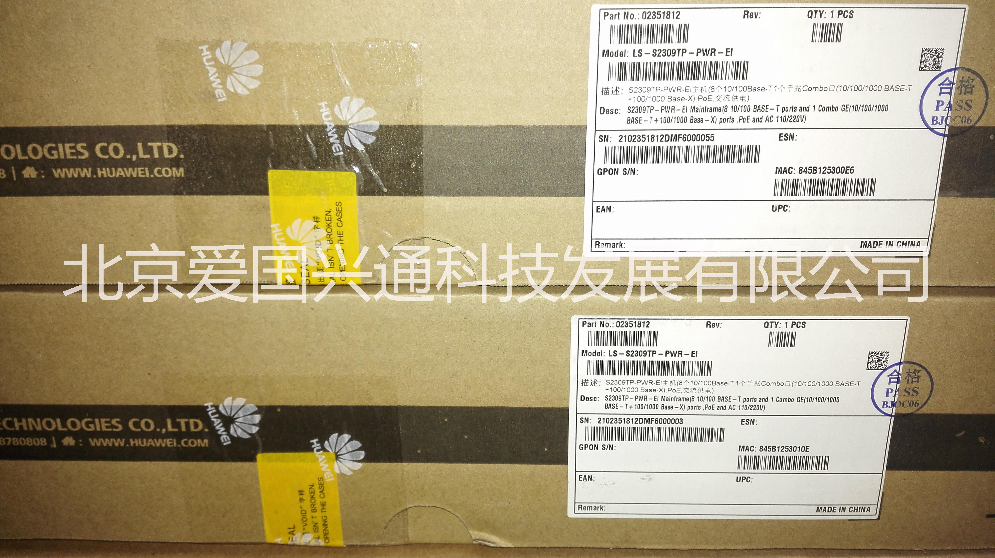 S5700业务板卡 华为 ES5D000X2S00 2端口万兆SFP+接口板(S5700系列使用