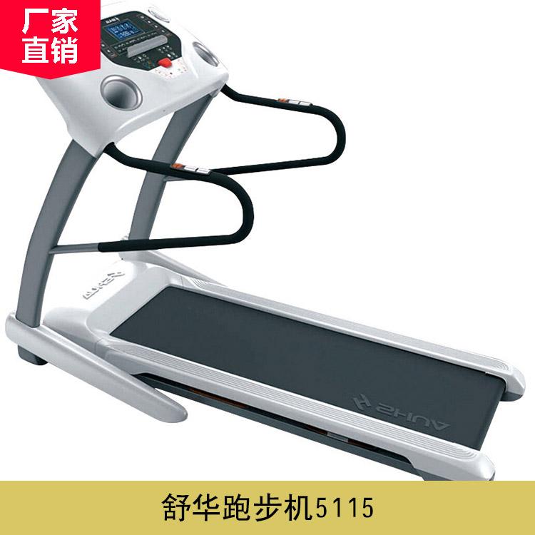 舒华跑步机5115 迷你跑步机 商用跑步机 家用跑步机 多功能跑步机 电动跑步机