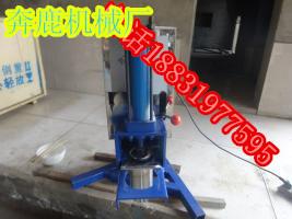 河南电动饸烙面机 电动饸烙面机厂家 饸饹面机生产销售