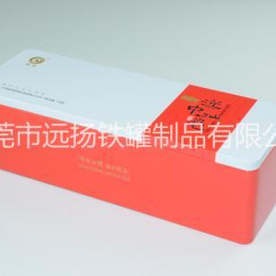 汉中仙毫茶叶铁盒长方包装茶叶铁盒图片