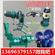 76-219滚槽机压槽机切管机图片