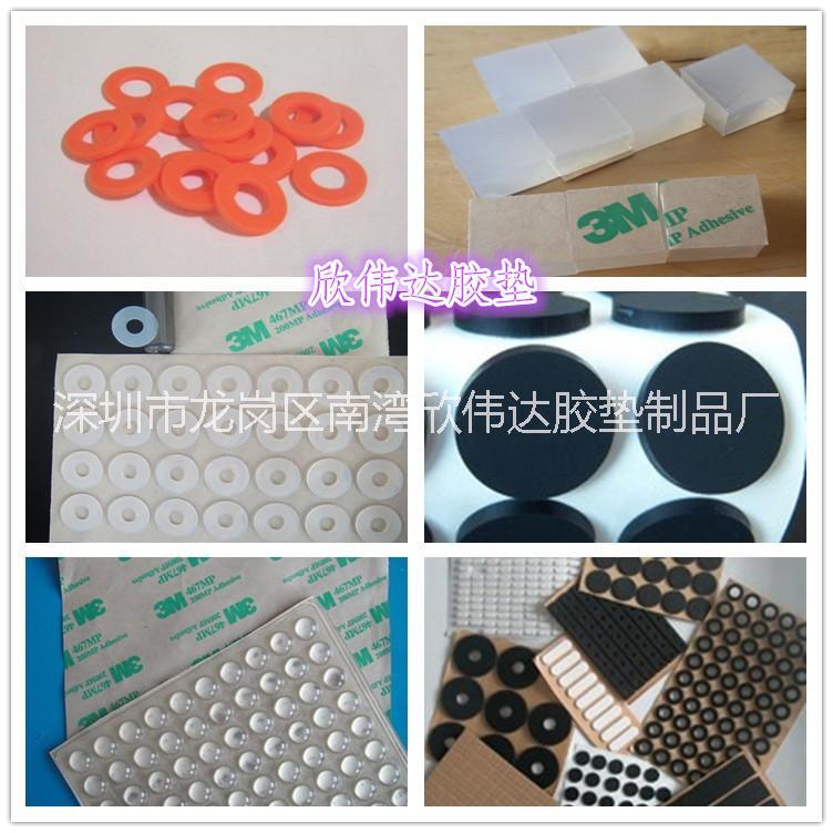 厂家批发硅胶垫 橡胶垫片 硅胶垫