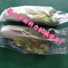 有机蔬菜包装机、新鲜蔬菜包装机