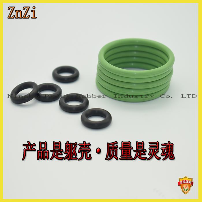 宁波进口耐高温耐腐蚀橡胶密封件进口O型圈厂家