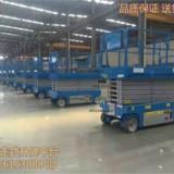 北京自行式剪叉升降机 北京自行走式剪叉升降机