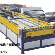 广西全自动风管生产6线图片