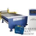 等离子切割机 咬口机 风管生产线 天津科瑞嘉机电技术有限公司制造