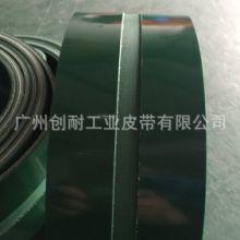 广州生产厂家表面加开 表面加开槽PVC输送带  PU提升输送带图片