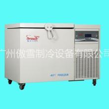 【低温冰箱】208L低温保存-40~-10℃卧式低温冰箱