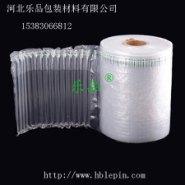 35cm宽气柱卷材充气卷材缓冲包装气柱防震 气柱卷材充气卷材缓冲包装厂家
