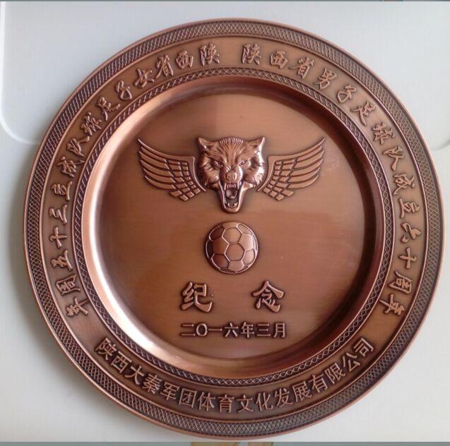 榆林锌合金看盘设计定制  陕北金银看盘定制生产厂家