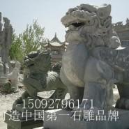 石貔貅 石雕貔貅摆件 镇宅辟邪石貔貅 招财聚宝石貔貅 晚霞红雕刻貔貅 石貔貅雕塑石雕