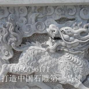 石雕壁画浮雕壁画九龙壁图片