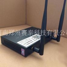 FBM-260W无线路由器 网络工程 智慧WiFi 无线AP
