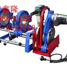 手动热熔对接焊机 手动热熔焊机 手动对焊机
