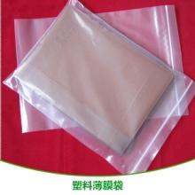 塑料薄膜袋 PE平口袋 透明塑料袋食品级包装袋服装袋 通用胶袋  柳州塑料薄膜袋厂家