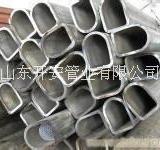 山东异型钢管 马蹄形钢管—异型钢管厂