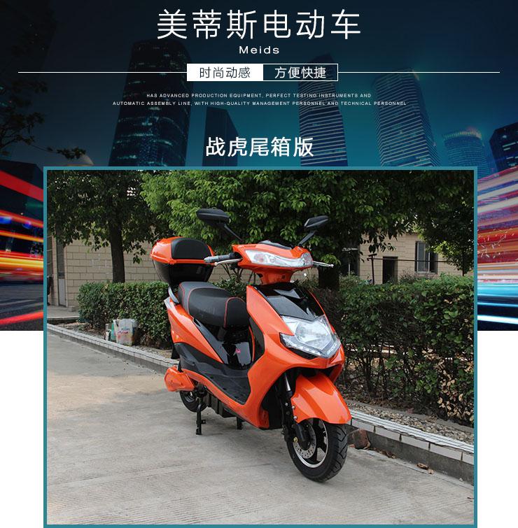 战虎尾箱版 迅雷电动车批发 后大容量尾箱 超长续航 厂家批发