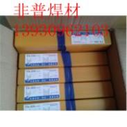 D812钴基合金耐磨堆焊焊条图片