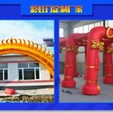 供应湖北襄樊气模厂襄樊金狮子气模批发等充气类产品厂家
