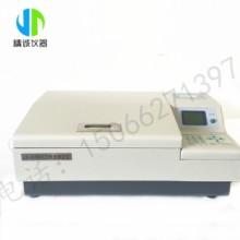 精诚JC-50型BOD生化需氧量快速测定仪