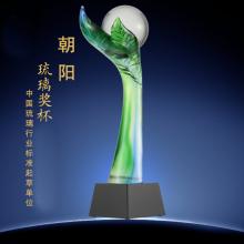 北京水晶奖杯表彰奖品批发-订做水晶奖杯生产厂家,设计制作图片