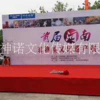 郑州 舞台搭建专业知识、雷亚普通舞台、舞台音响设备舞台道具