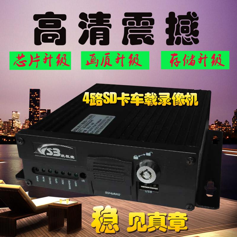 长沙供应4路720P车载录像机 HI3520芯片方案 音视频同步