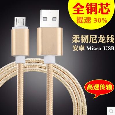 厂家直销 全铜铝合金USB安卓手机数据线 金属尼龙安卓编织数据线