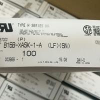 PHR-4 PHR-4连接器 胶壳 端子低价销售