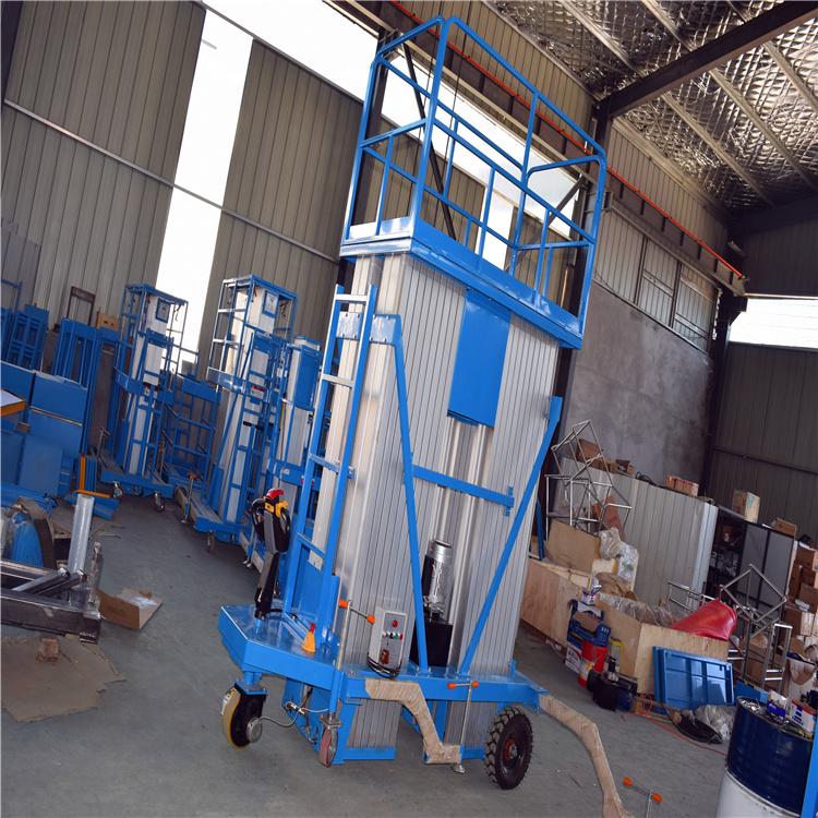 升降机厂家 全电动升降机 四柱铝合金升降机   液压升降货梯 厂家直销
