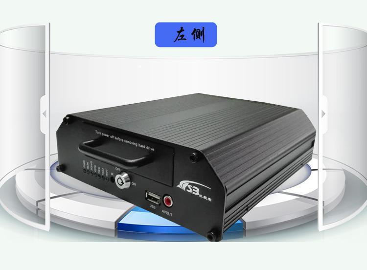 供应4路AHD高清车载录像机 AHD MOBILE DVR