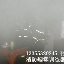 消防烟雾价格表