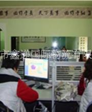 http://imgupload2.youboy.com/imagestore201610289fa26a0c-d243-4989-9b0e-c205c3fb46b2.png