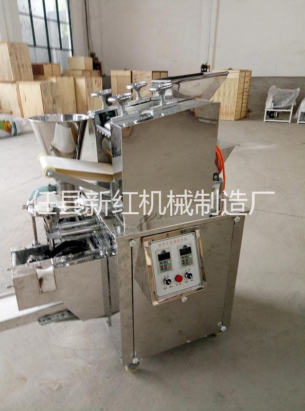 200型仿手工饺子机厂家价格15000元任县新红机械制造厂