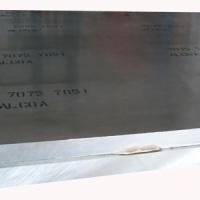 AlMg3德国铝合金AlMg3铝板AlMg3性能参数
