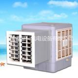 出口国外工业水冷空调冷风机, xk40c窗式工业节能环保空调