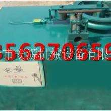 SD-76电动平台弯管机 多功能弯管机