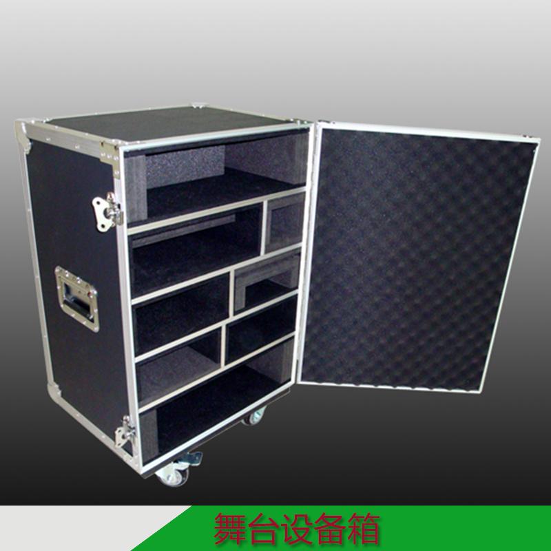 舞台设备箱 航空箱拉杆设备箱音响舞台机箱演出箱展示箱