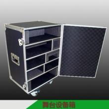 舞台设备箱 航空箱拉杆设备箱音响舞台机箱演出箱展示箱批发