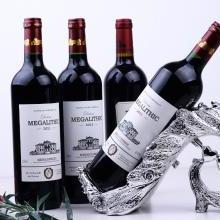 供应香港进口报关代理/香港进口代理报关公司 意大利原装红酒进口怎么清关批发
