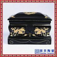 陶瓷骨灰盒批发图片